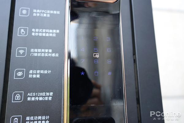 手机钥匙出门两件套?优点智能锁为你再做减法!