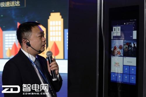 冰洗行业面临三大机遇 苏宁加码智能冰箱布局