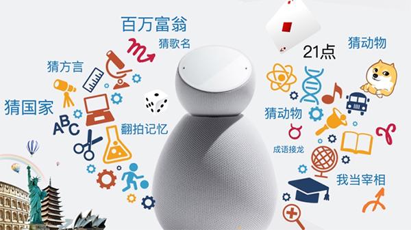 蓝港科技联手百度DuerOS发布小青AI音箱,打造极致听觉互动娱乐