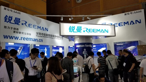 第六届中国电子信息博览会AI产品及应用盘点