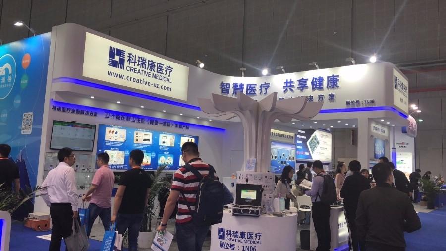 上海医博会直播丨七大企业竞技 各有千秋