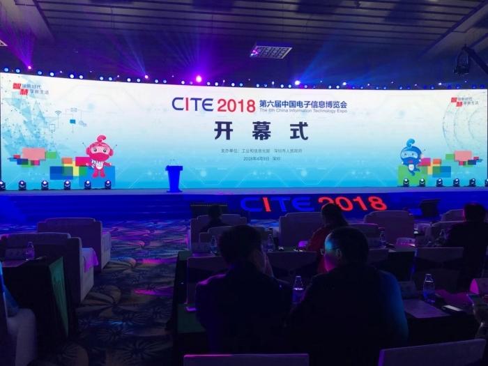 CITE 2018:除了科大讯飞、中科曙...还有这些不可或缺的新鲜血液