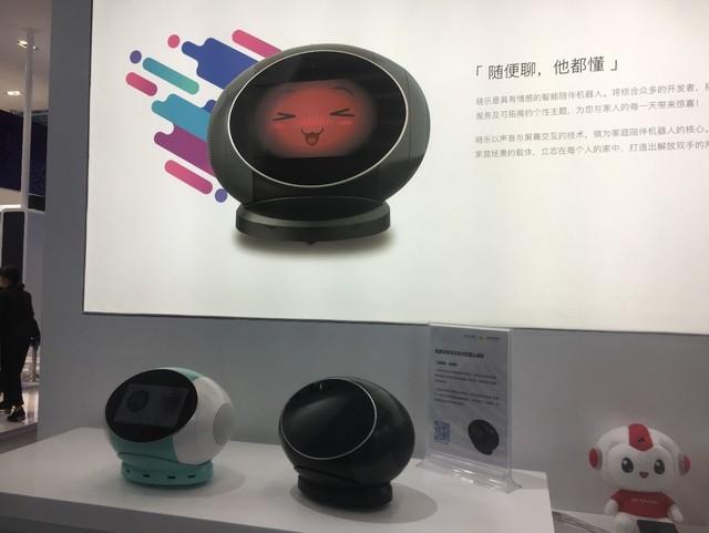 2018 CITE夏普智能机器人 夯实智能家居品牌根基