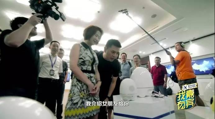 """阿尔法大蛋人工智能机器人——轻松识别""""家人""""身份"""