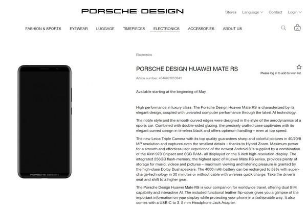 手机界的超跑,聊聊华为Mate RS保时捷设计