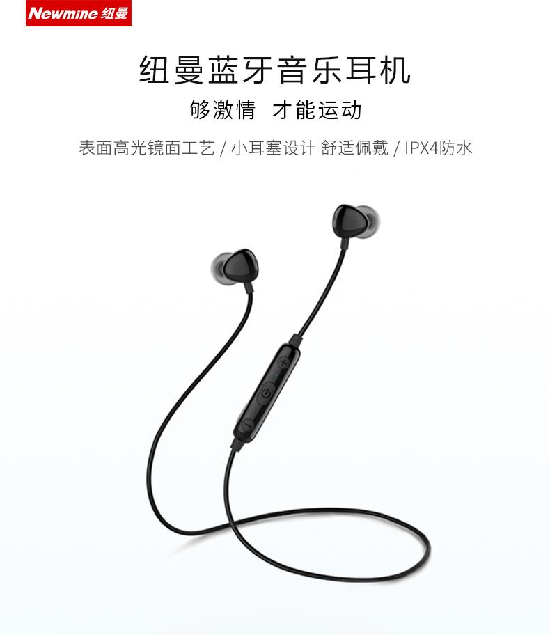 三角舒适佩戴/耳内重低音,纽曼SL80运动无线蓝牙耳机