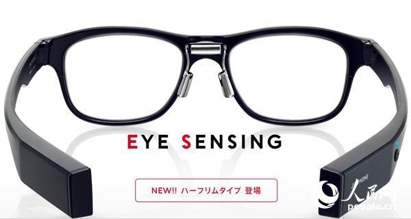 """日本KDDI公司使用""""眼镜""""测定员工集中力"""