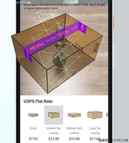 实用性和趣味性俱佳 移动端AR现阶段应用盘点