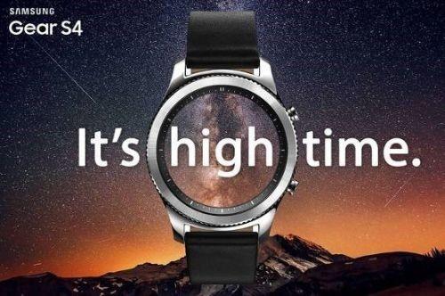 三星gear s4什么时候发布 S4智能手表消息汇总