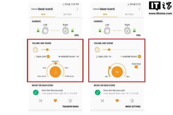 三星发布 IconX 2018 无线耳机软件更新