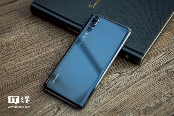 华为P20系列手机评测:质感莹润,相机出色