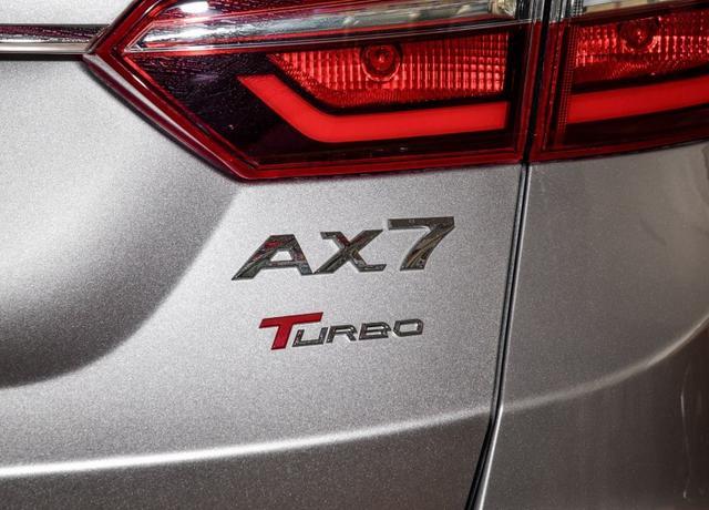 东风新风神AX7采用标致发动机?仅1.6T,且为淘汰的C3-XR搭载