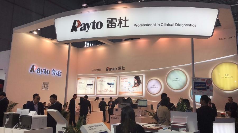 上海医博会直播第二天丨瞄准智慧医疗 四大企业各显其能