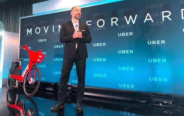 Uber重大改革 学习滴滴做出行服务商?