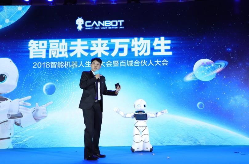 机器人族群式发展将颠覆现有商业模式