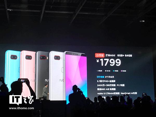 努比亚倪飞:长期开发物联网 2018年推5G测试机