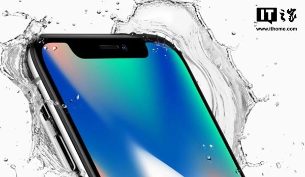 iPhoneX的OLED屏太贵 苹果要求三星为iPhoneXI屏幕降价