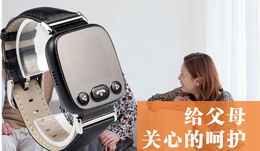 """多款智能可穿戴設備與平臺結合,""""嘎趣看看""""發力智能居家養老市場"""