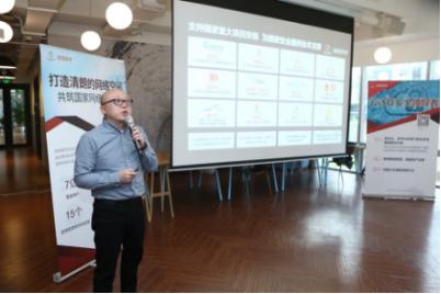 云安全十年之旅:亚信安全自主创新引领行业发展