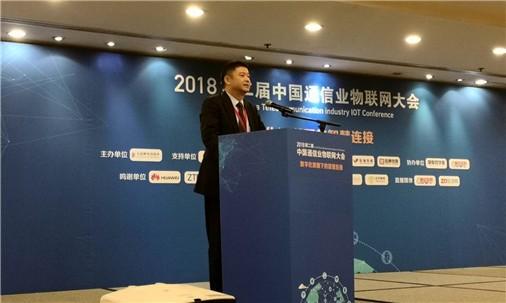 联通陈晓天:2018年二季度中国联通NB-IOT电站规模将超30万