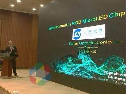三安光电已可组成RGB全彩MicroLED显示器
