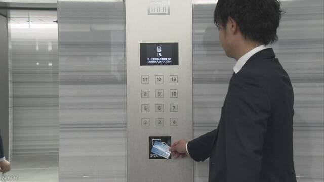 为提高效率,日本三菱电机新型电梯将搭载AI系统