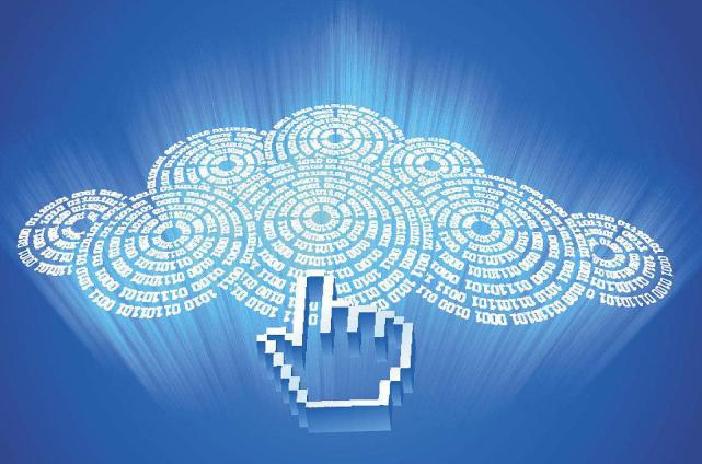 新型数据云服务企业新数科技完成千万元Pre-A轮融资