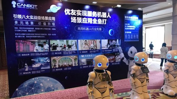 从量变到质变 康利优蓝想要在机器人领域抱团打天下