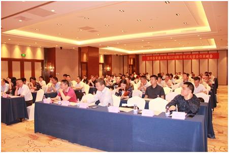 广东光伏市场 在政策中寻求发展新模式