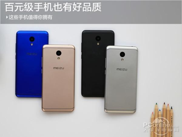 百元级手机也有好品质 这些手机值得你拥有