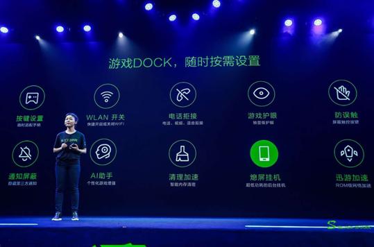 小米投资黑鲨游戏手机 垂直应用或成智能手机出路