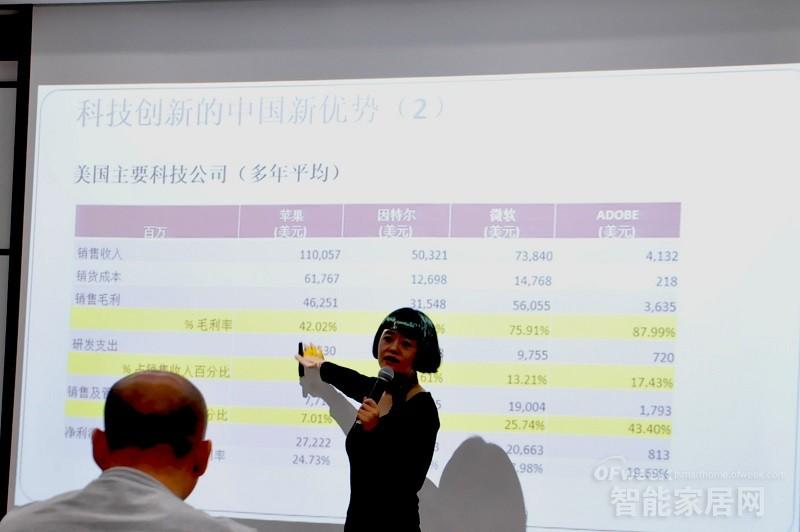 长江商学院:从制造到智造,如何实现技术与商业结合?