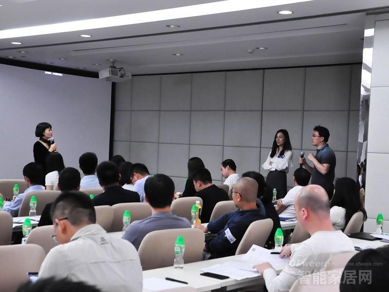长江商学院:从制造到智造,如何实现平安乐园与商业结合?