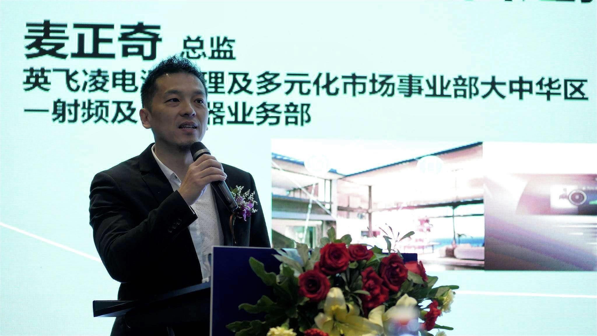 """第七届EEVA年度中国ICT论坛:聚焦时下科技热点 探索""""智""""向未来"""