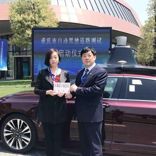 百度获重庆首批自动驾驶路测牌照