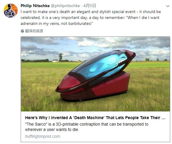 安乐死倡导者设计了一台3D打印的自杀机器
