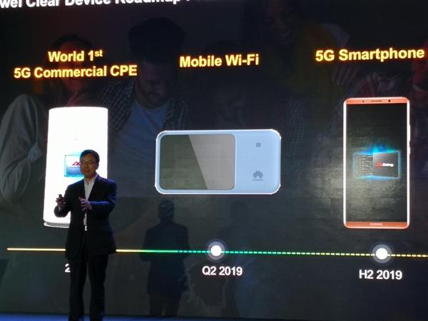 华为5G路线图:2019年下半年推出5G手机