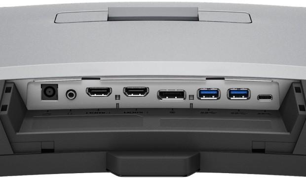 明基发布全新2K曲面电竞显示器:支持HDR
