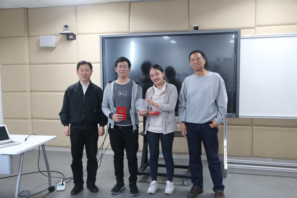 MoPaaS携手清华iCenter举办人工智能挑战赛 助力AI人才培养