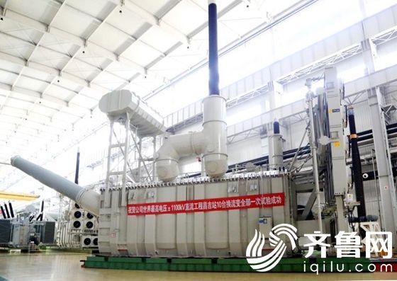 山东电工电气创特高压产品制造行业新记录