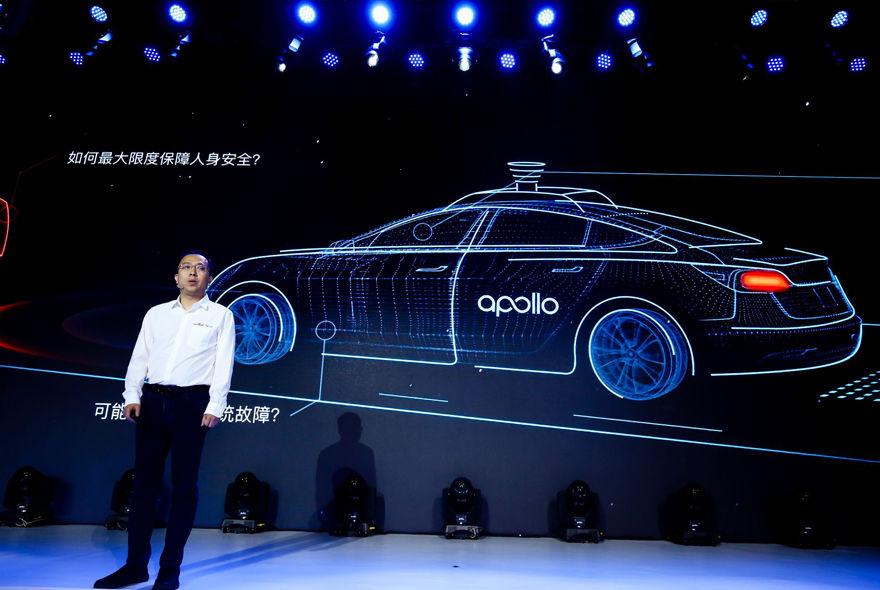 百度Apollo一周年:发布Apollo2.5版本 陆奇未亲临