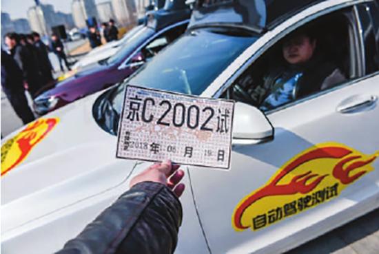 地方国家测试规范相继发布 自动驾驶路测驶入快车道