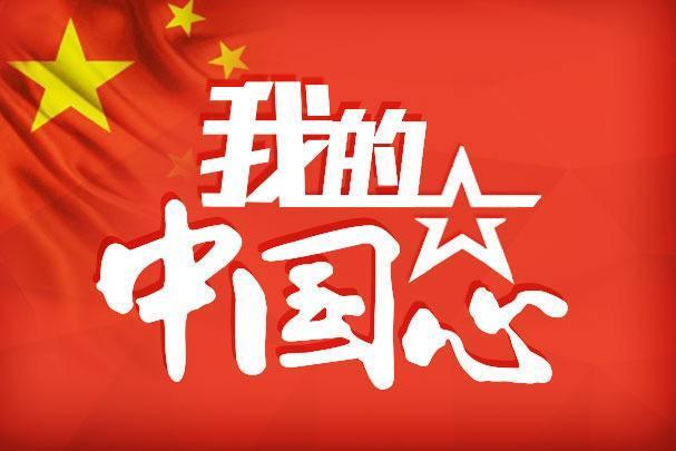 """大国博弈论:几十年沉浮,中兴终败""""中国芯"""""""