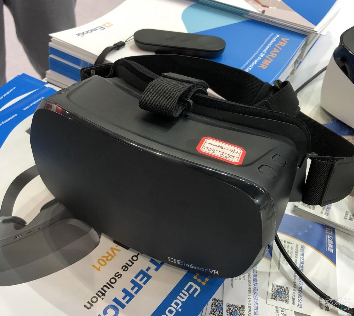 亿境发布千元级VR一体机,主要用来看视频