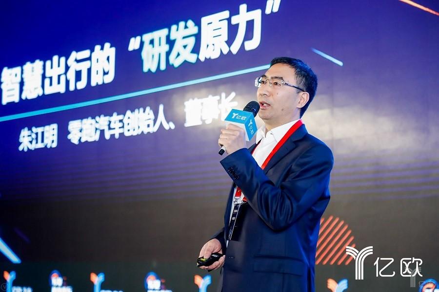 电动汽车在中国至少还有五六亿辆的增量空间