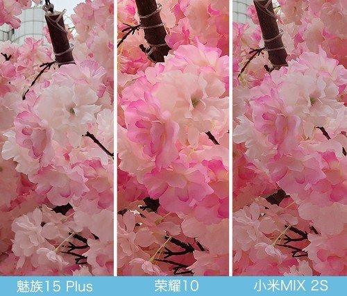 小米MIX2S、荣耀10、魅族15对比评测:双摄对决谁称王?