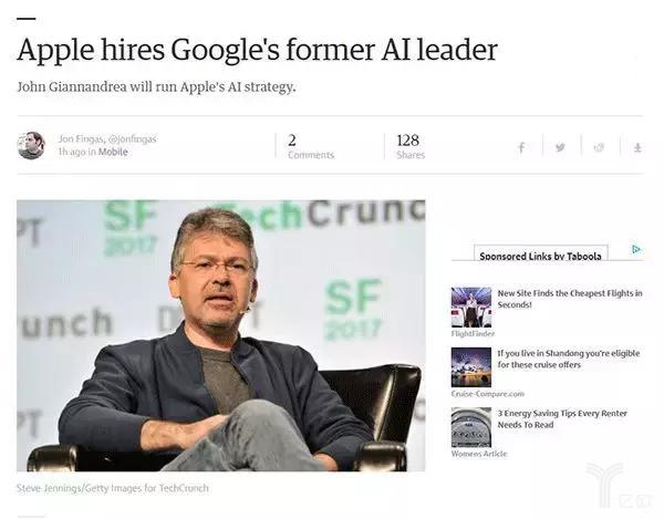 AI系统化风潮渐显,PaddlePaddle如何应对开发者争夺战