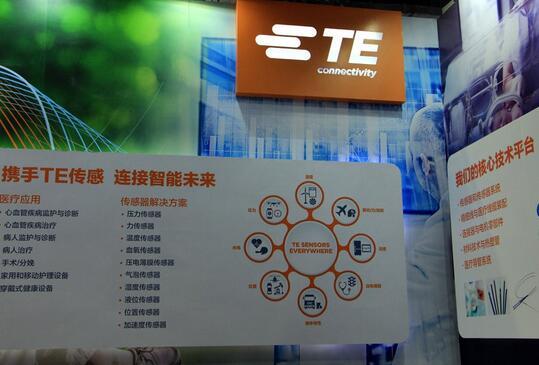 医疗产业变革风起 TE传感器触发新机遇