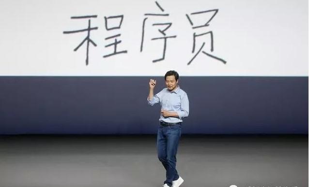 小米给国人挣脸了 小米7将突破苹果技术封锁
