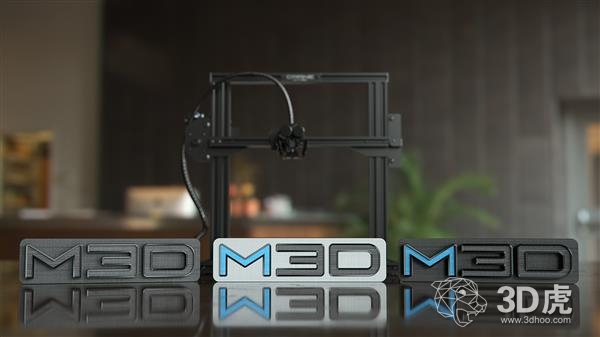 M3D推出Crane Quad 3D打印机 可实现彩色打印